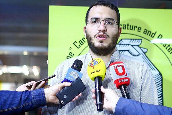 بازدید سفیران چند کشور از نمایشگاه «فلسطین تنها نیست»
