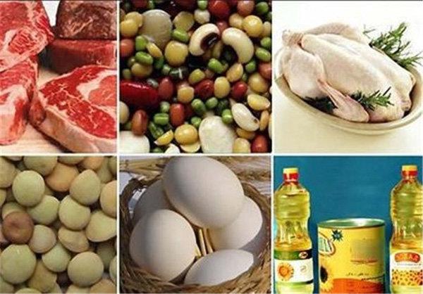 تغییرات قیمت کالاهای خوراکی در اردیبهشت ١۴٠٠