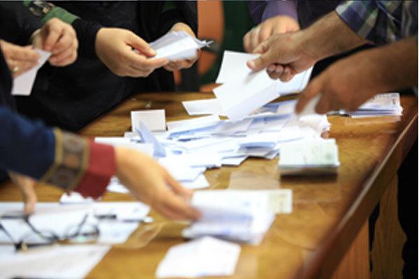 آغاز انتخابات انجمنهای علمی دانشجویی دانشگاه الزهرا از ۱۷خرداد