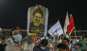 تجمع انتخاباتی سید ابراهیم رئیسی