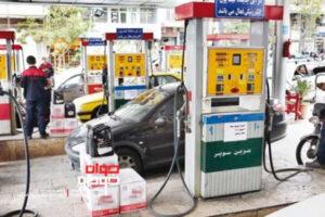 جایگاه سوخت بنزین