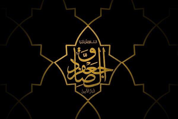اجتماع بزرگ عزاداران حضرت امام صادق (ع) برگزار می شود