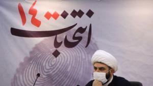 رئیس سازمان تبلیغات اسلامی حجت الاسلام قمی