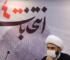 تبریک رییس سازمان تبلیغات به مردم و رییس جمهور منتخب ایران