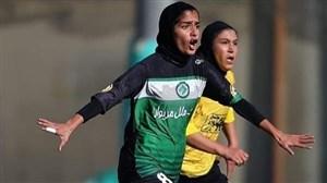 ستاره فوتبال بانوان ایران