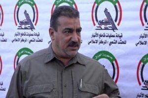 سیاستمدار عراقی مقیم آمریکا