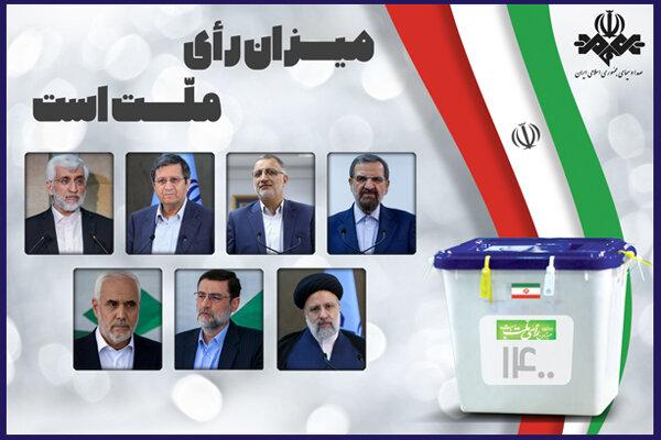 اعلام برنامه های انتخاباتی نامزدهای ریاست جمهوری در روز هفتم