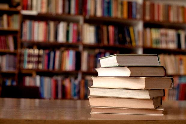 اهدای ۲۷۰ جلد کتاب به روستای سرتشنیز چهارمحال و بختیاری