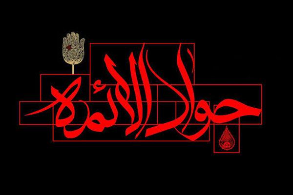امام جواد(ع)بر کم بودن مهریه و مطابقت آن با مهرالسنه تاکید داشتند