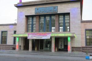 ایستگاه راه آهن قزوین