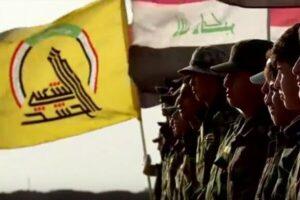 حشد شعبی عراق