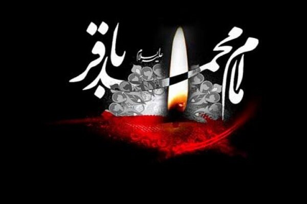 تغییر ساعت فعالیت سینماها در سالروز شهادت امام محمدباقر(ع)