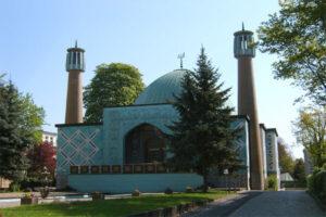 مسجد امام علی(ع)
