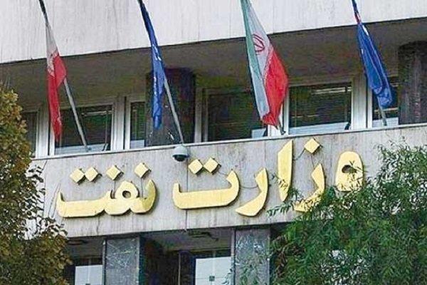 مدیران پُرحاشیه وزارت نفت به ماموریتهای خارجی اعزام میشوند