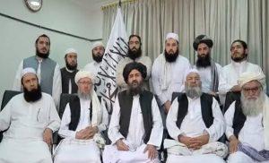 دولت موقت افغانستان