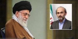 رهبر معظم انقلاب اسلامی، در حکمی «پیمان جبلی»