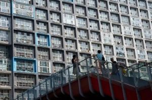 مسکن دولتی چین