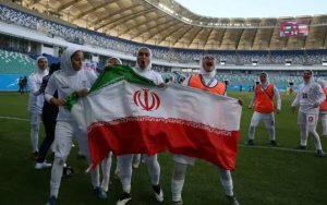 ورزش بانوان ایران