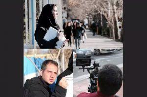 چند فیلم کوتاه ایرانی