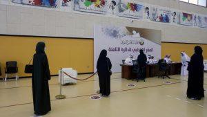 انتخابات مجلس شورای قطر