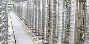 ساخت بمب اتم