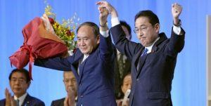 کابینه ژاپن