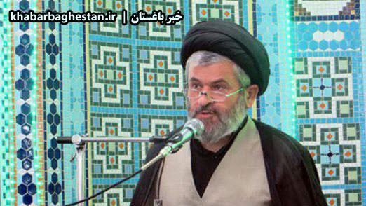 نماز عبادی سیاسی جمعه ۹۶-۱۱-۲۷ شهر باغستان