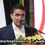 مصاحبه خبر باغستان با دکتر رنجبر شهردار محترم باغستان