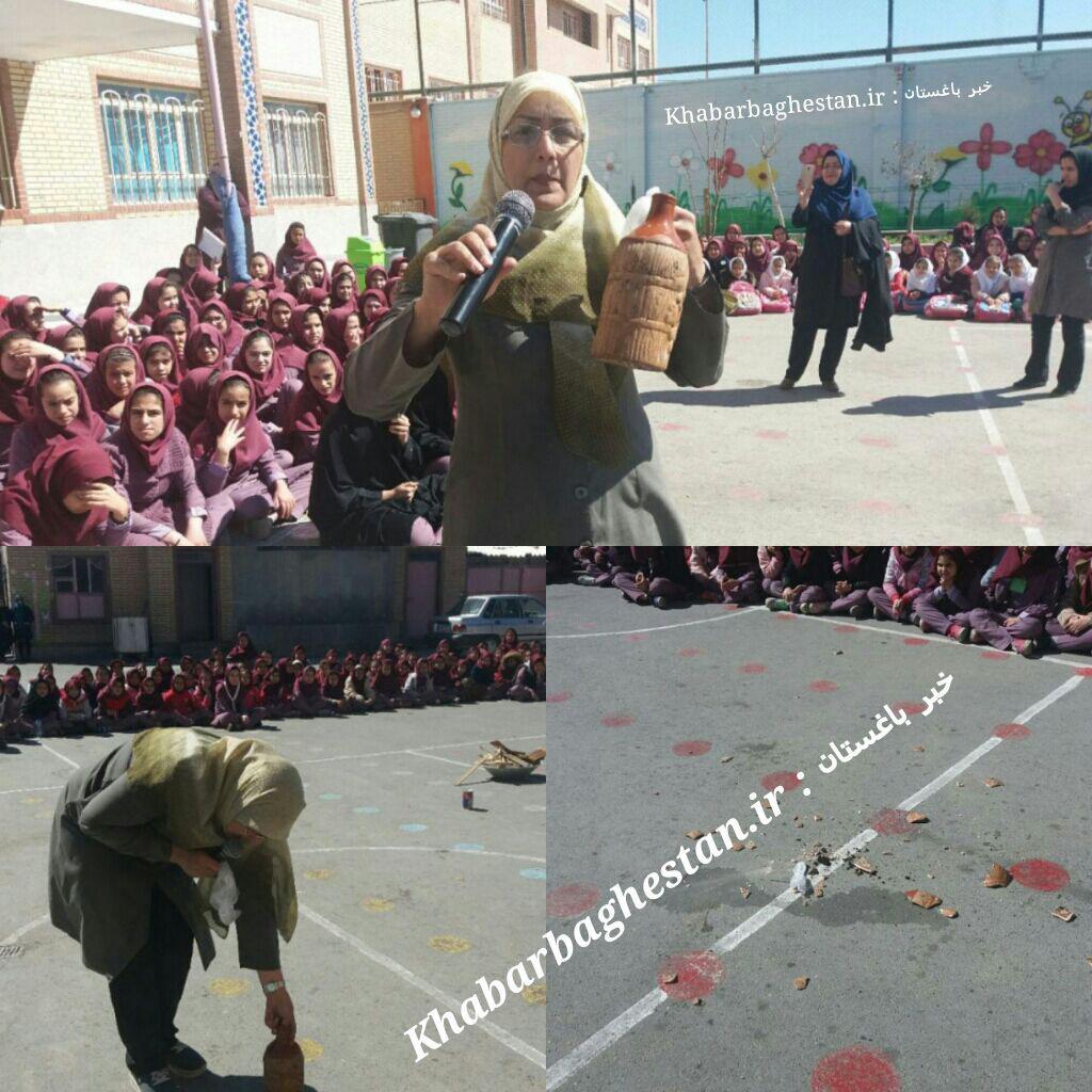 مراسم کوزه شکنی در مدرسه عزیزاله پزشکی نصیراباد