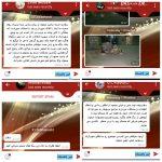 پیام های متعدد ارسالی شهروندان باغستان به #خبرباغستان در مورد معضل سگ های ولگرد در محلات باغستان