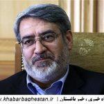 وزیر کشور: «مردم ولی نعمت ما هستند» گوهر ارزنده ای که امام خمینی آن را کلید موفقیت طریق خدمتگزاری به مردم توصیف کردند