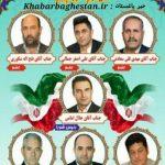 ضیافت افطاری شورای اسلامی شهرستان شهریار