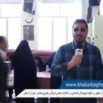 حضور پرشور مردم در انتخابات مجلس شورای اسلامی و مجلس خبرگان رهبری