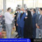 برگزاری بیست و پنجمین جلسه کارگروه تسهیل و رفع موانع تولید شهرستان شهریار