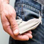 متهم ردیف اول مشکلات معیشتی کیست؟