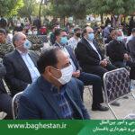 همزمان با آخرین روز از هفته دفاع مقدس مراسم یادواره شهدای شهر باغستان برگزار شد.