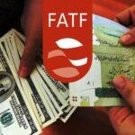 پیوستن به FATF قیمت ارز را کاهش میدهد؟