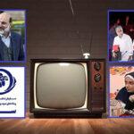 «سیمای ۹۹» در پنج قاب/ مدیرانی که در سال پرهیاهو «سکوت» کردند