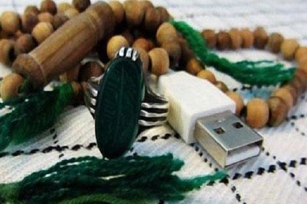 مهلت ارسال آثار به جشنواره «دین و فضای مجازی» تمدید شد