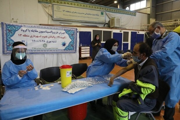 واکسیناسیون ۲۳۰ پاکبان منطقه ۱۳ در برابر کرونا