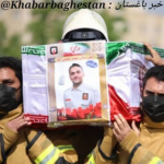 مراسم باشکوه تشییع پیکر پاک آتش نشان فداکار شهید محسن لک