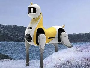 تک شاخ رباتیک