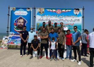 تیم شنای آزاد رعد پدافند هوایی ارتش