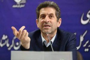 مدیرکل آموزش و پرورش استان کرمانشاه