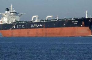کشتی ایرانی حامل سوخت