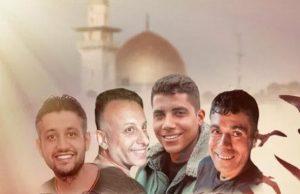 ۴ اسیر فلسطینی